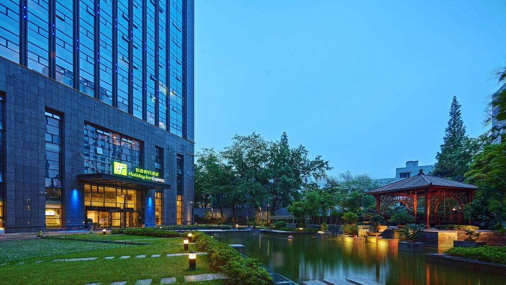 Holiday Inn Express Hangzhou Huanglong