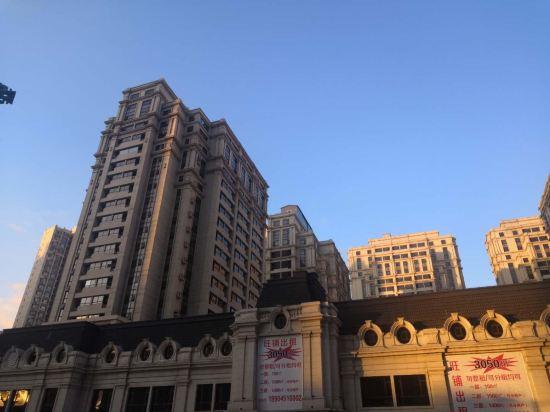 Alejin Hotel