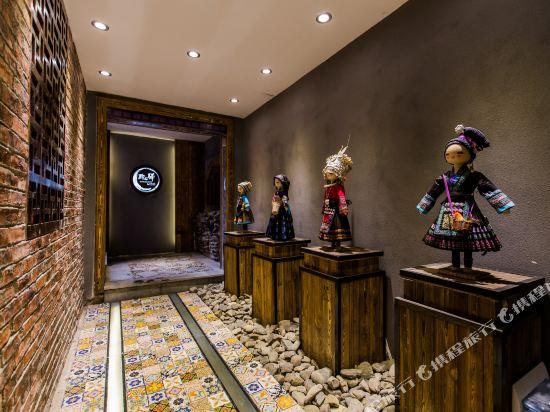 Gallery image of Xijiang Zheli Hotel