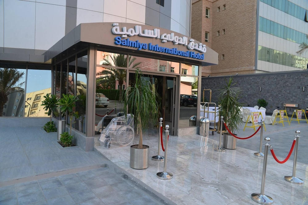 Salmiya International Hotel