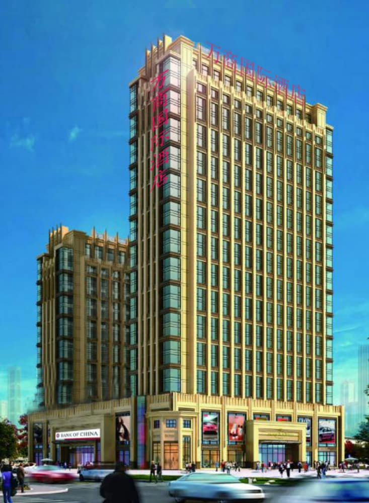 Wanshang International Hotel