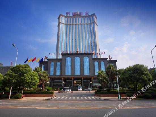 Mingchen International Hotel