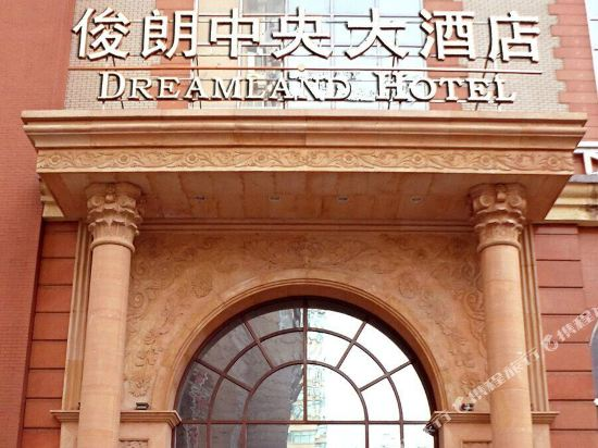 Dream Land Hotel