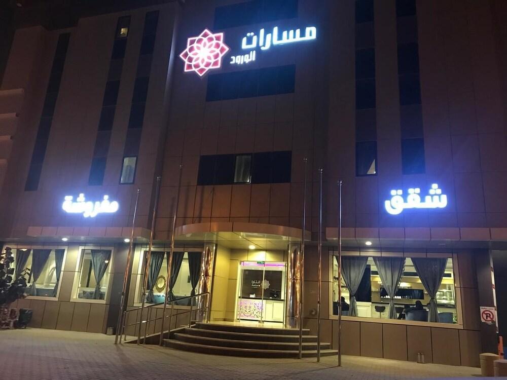 Masarat Al Wurud Furnished Apartments