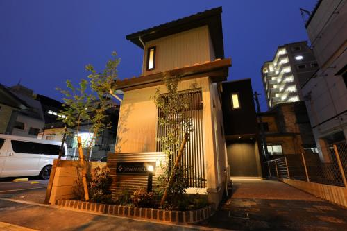 Grand Base Gion