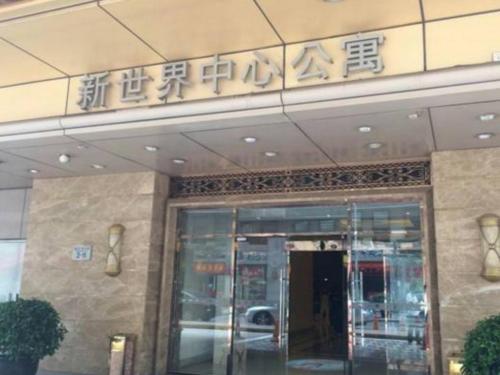 Beijing New World Centre ApartHotel