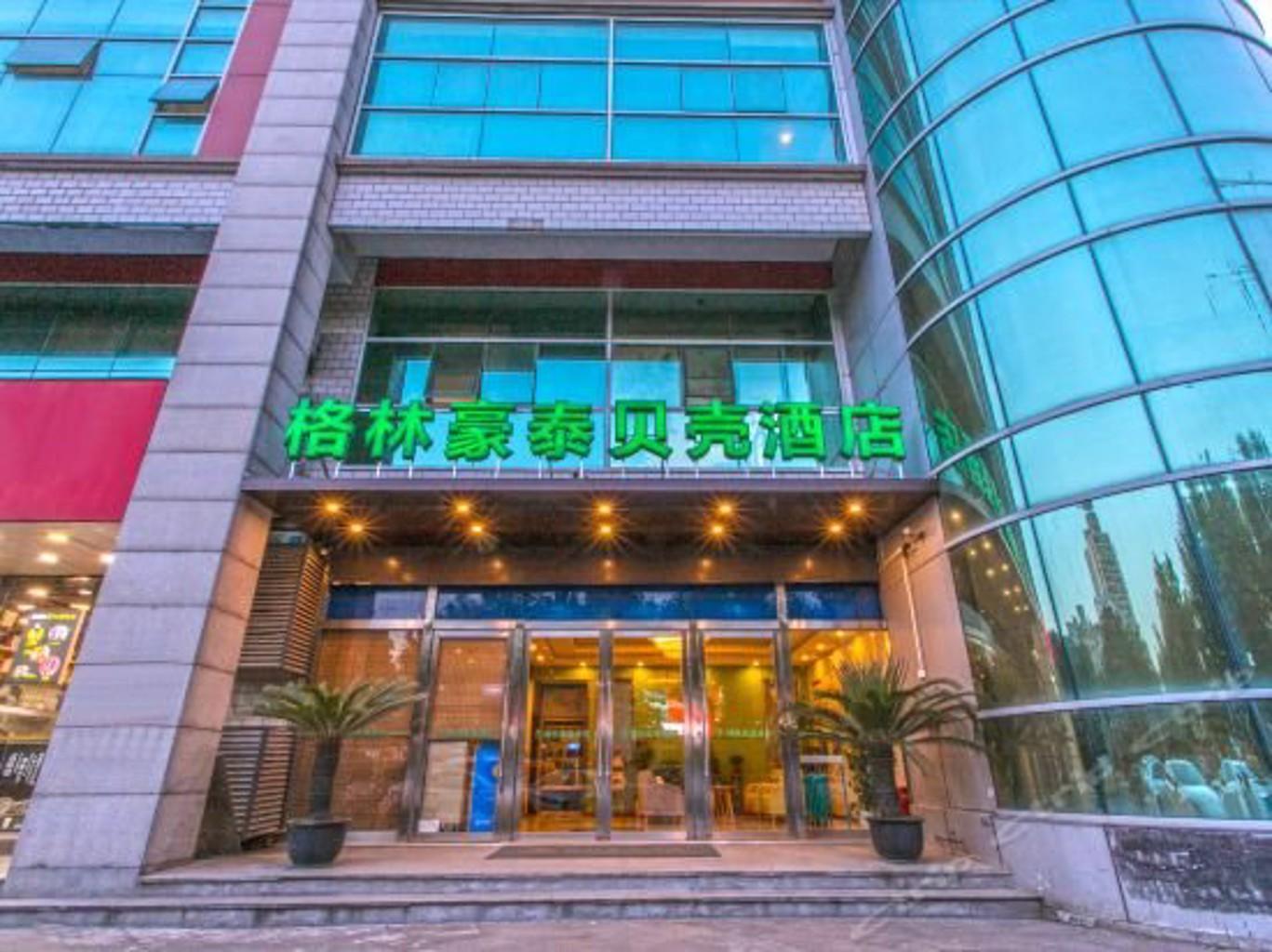 Greentree Jiangsu Suzhou Shilu Walk Street West Ganjiang Road Shell Hotel