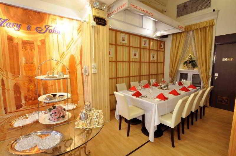 Gallery image of Bridal Tea House