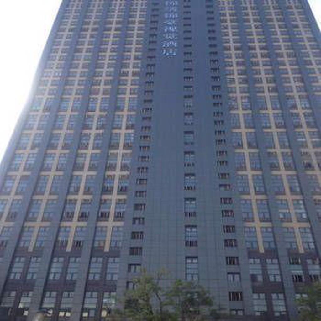 Jinxiu Jinhao Hotel