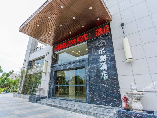 Erxiang Hotel