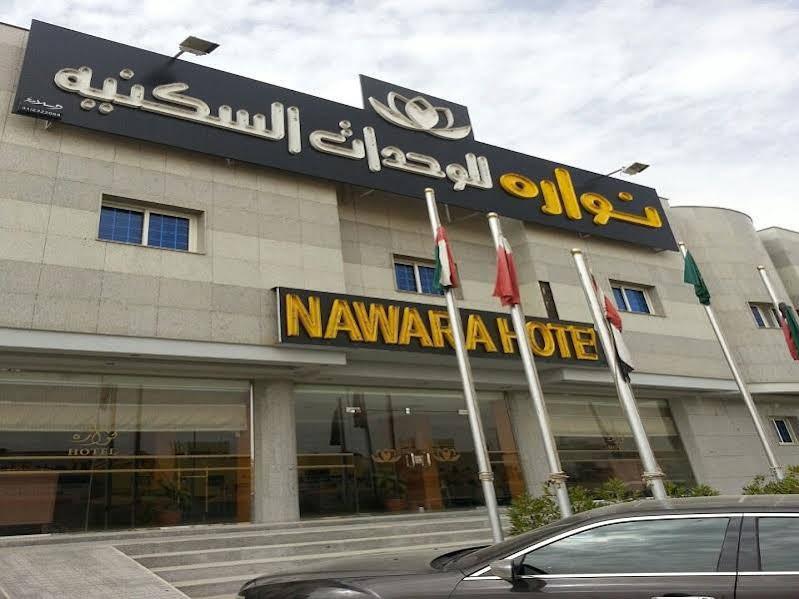 Nawara Al Azizia