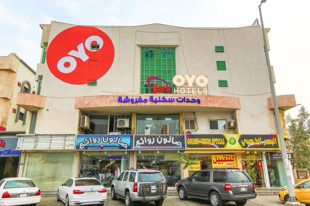OYO 134 Yahalla Hotel Units