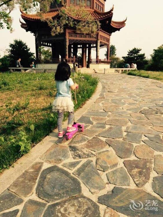 Tangyun Conference Resort
