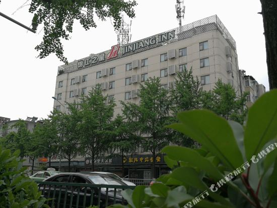 Gallery image of Jinjiang Inn Hefei Huizhou Avenue
