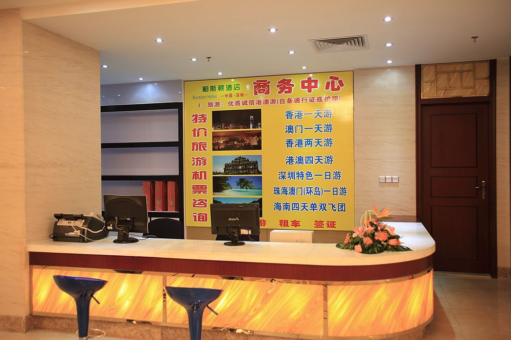 Gallery image of Shenzhen Perthden Hotel