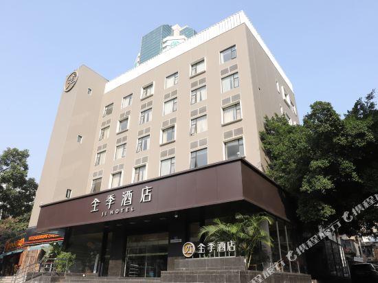Ji Hotel Xia'men Mingfa Square