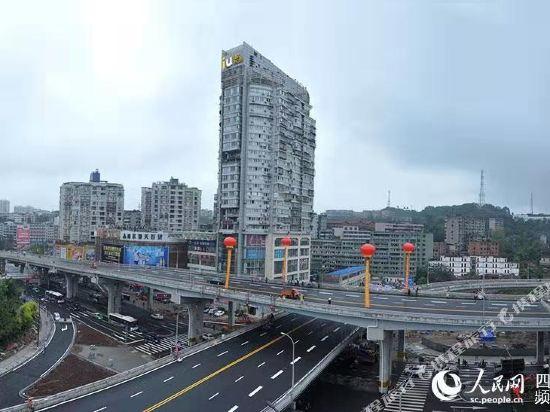 Gallery image of Iu Hotel