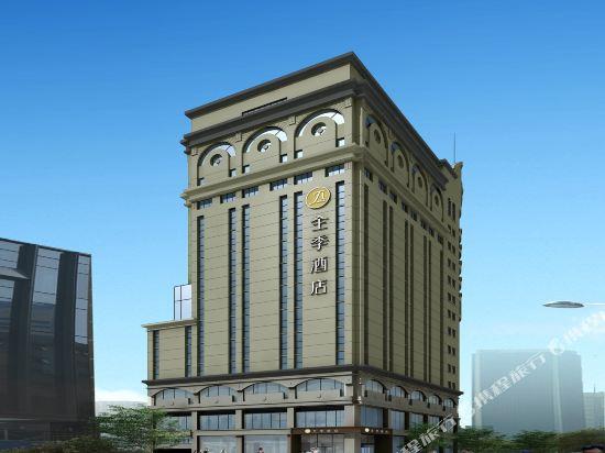 JI Hotel Xinjiekou Nanjing