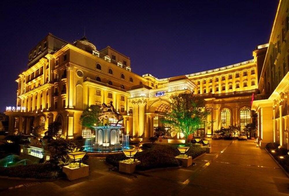 Hongqiao Jinguyuan Hotel Shanghai