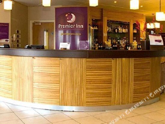 Gallery image of Premier Inn Castleford