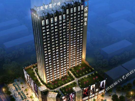 5 Binhu Hotel