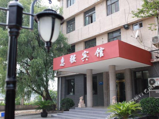 Beijing Huiqiang Hotel