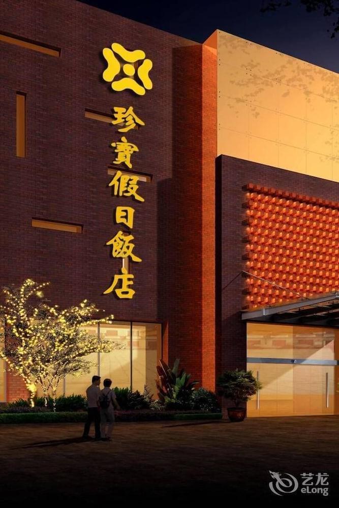 Nanjing Zhenbao Holiday Hotel