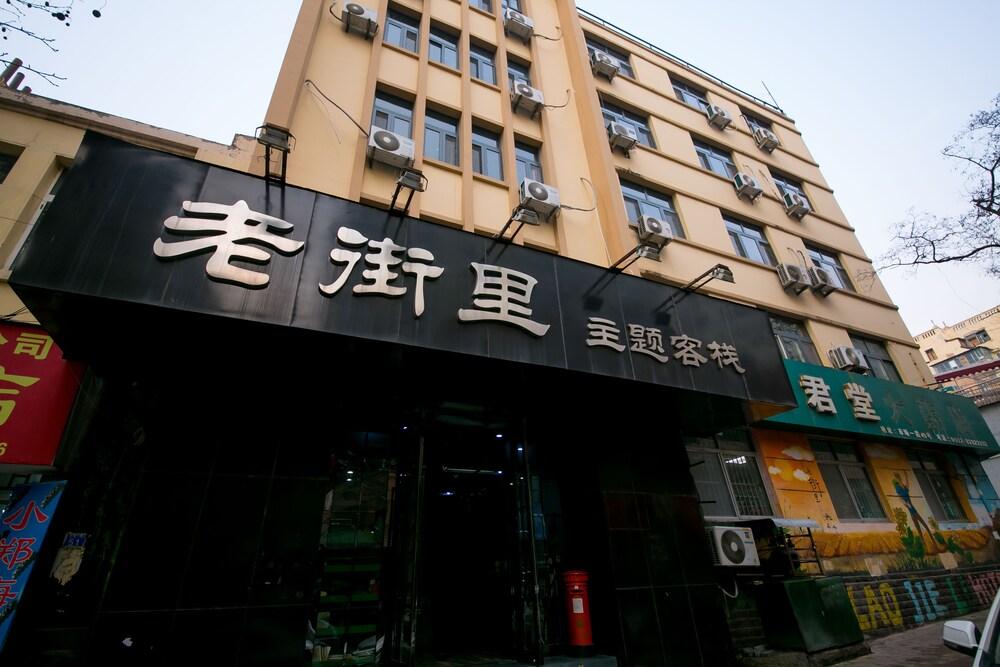 Qingdao Yuexinxuan Inn