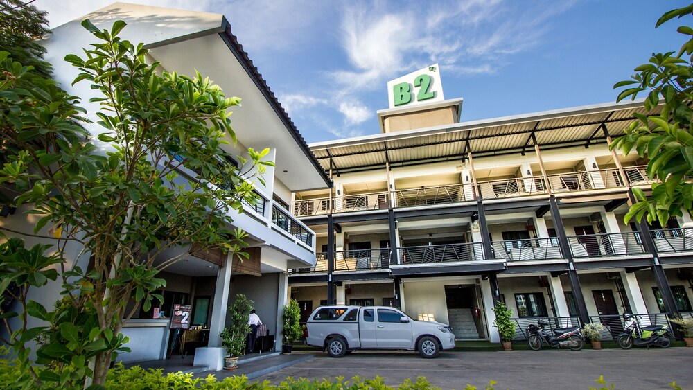 B2 Lanna Boutique & Budget Hotel