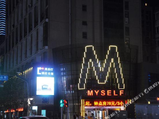 M.S Myself Intercontinental Hotel