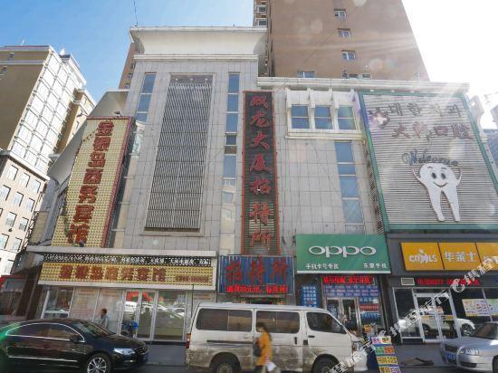 Shuanglong Dasha Hostel