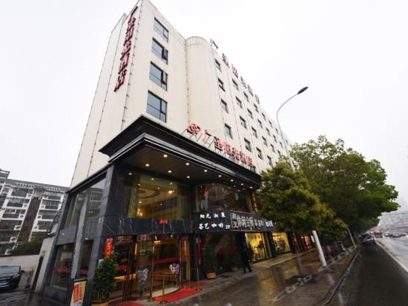 Wanrui Sunshine Hotel