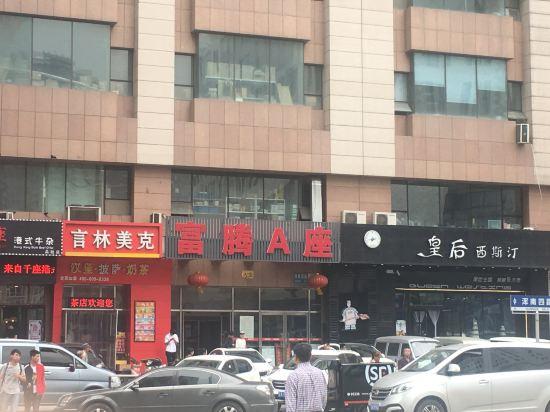 Shilaiyunzhuan Apartment Hotel
