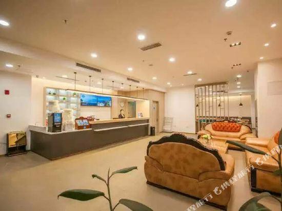 Gallery image of Hanting Hotels mudanbeiludaxuecheng Heze shop
