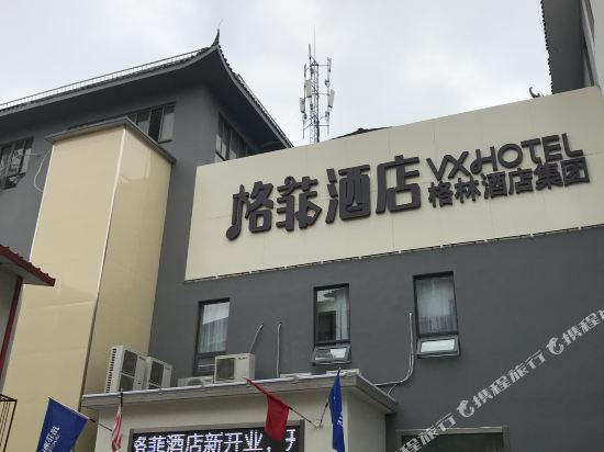 Vx Hotel