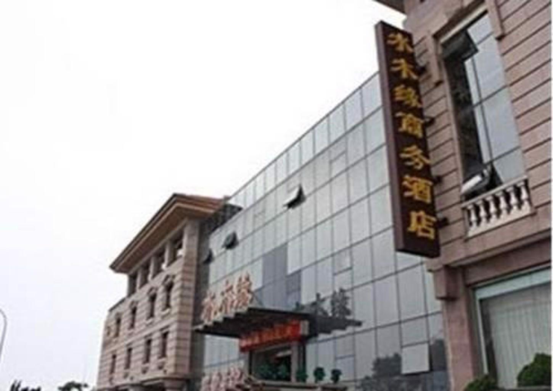Shui Mu Yuan Business Hotel Zhanqiao Qingdao