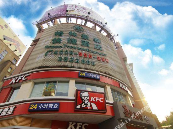 GreenTree Inn Suzhou Municipal Hospital Yilong Building Express Hotel