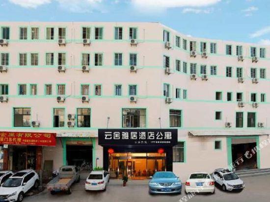 Yunse Yaju Hotel