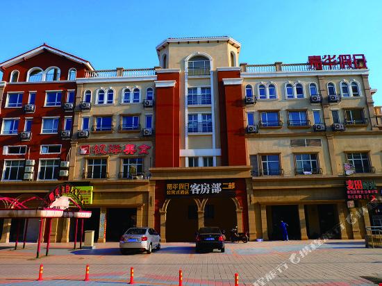 Kawor Hotel Dalianerbu