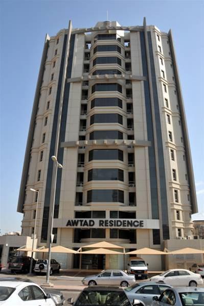 Awtad Residence