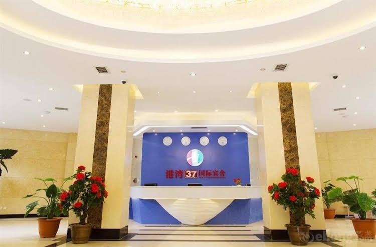 Qingdao Gangwan 37 International Hotel