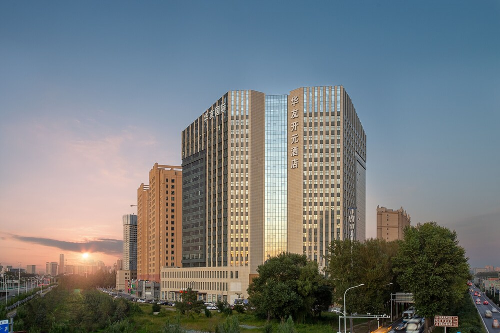 Grand New Century Hotel Jingyue
