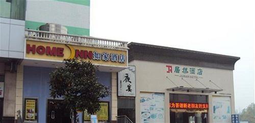 Juran Hotel Wuhan Wanda Branch