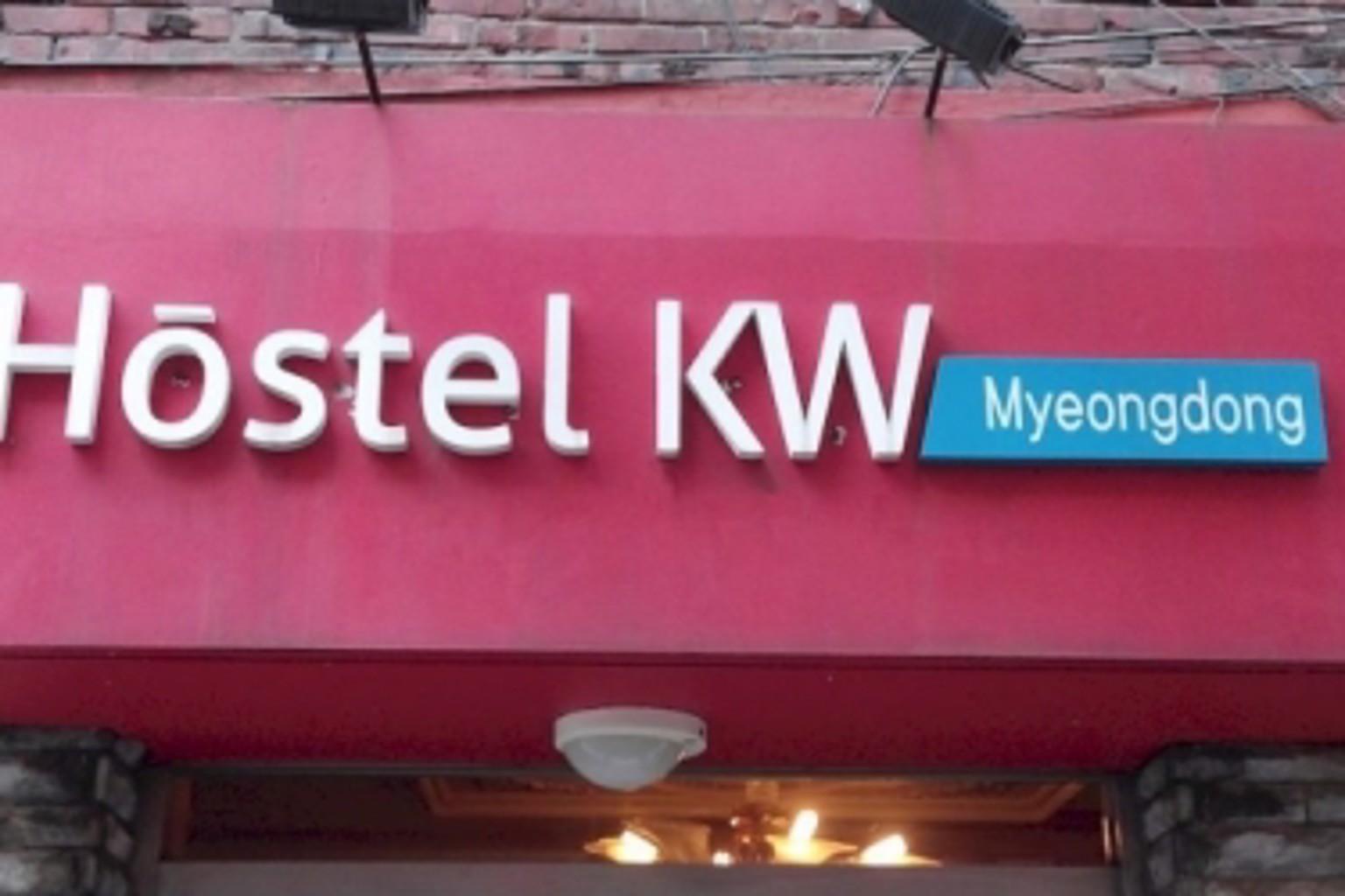 Hotel Sejong Inn