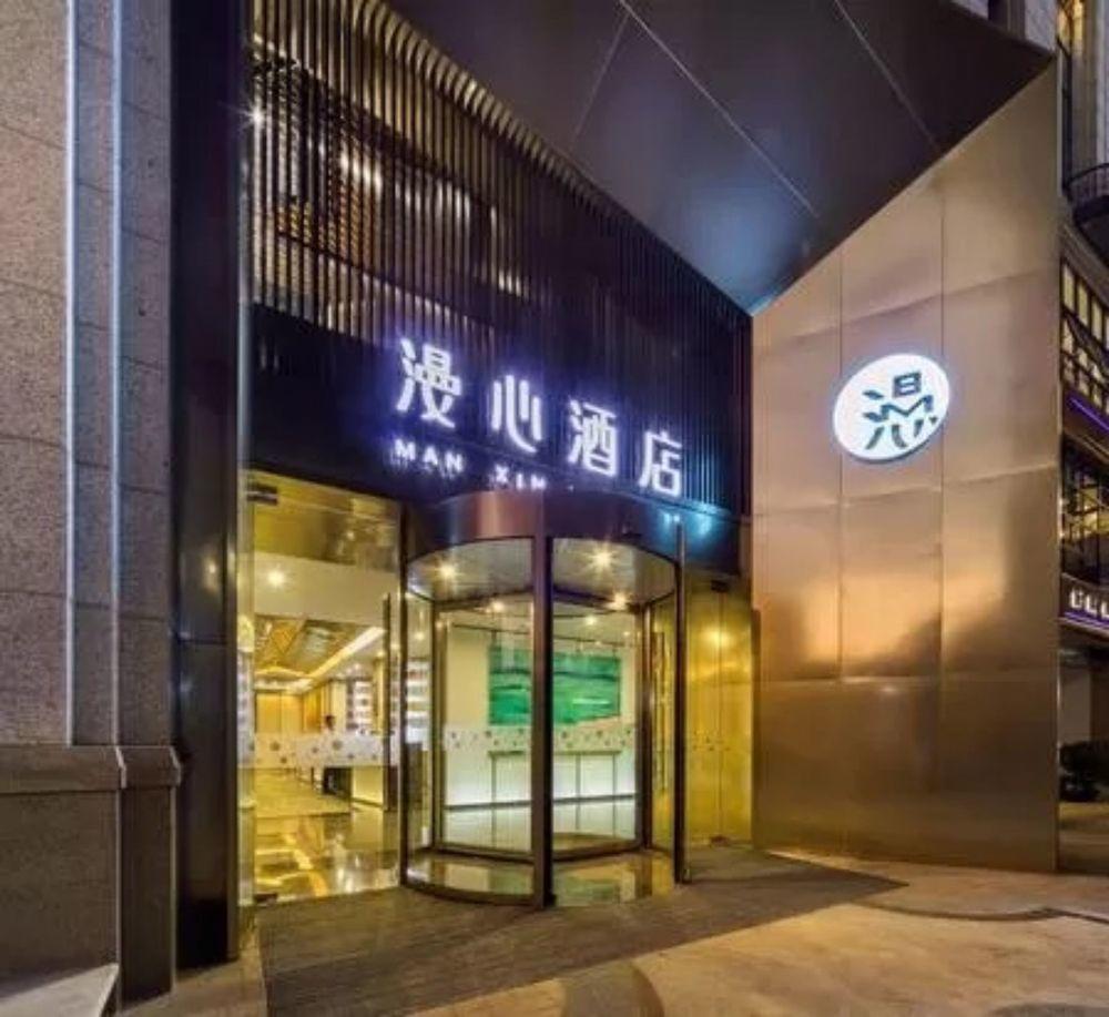 Xi'an ManXin Hotel