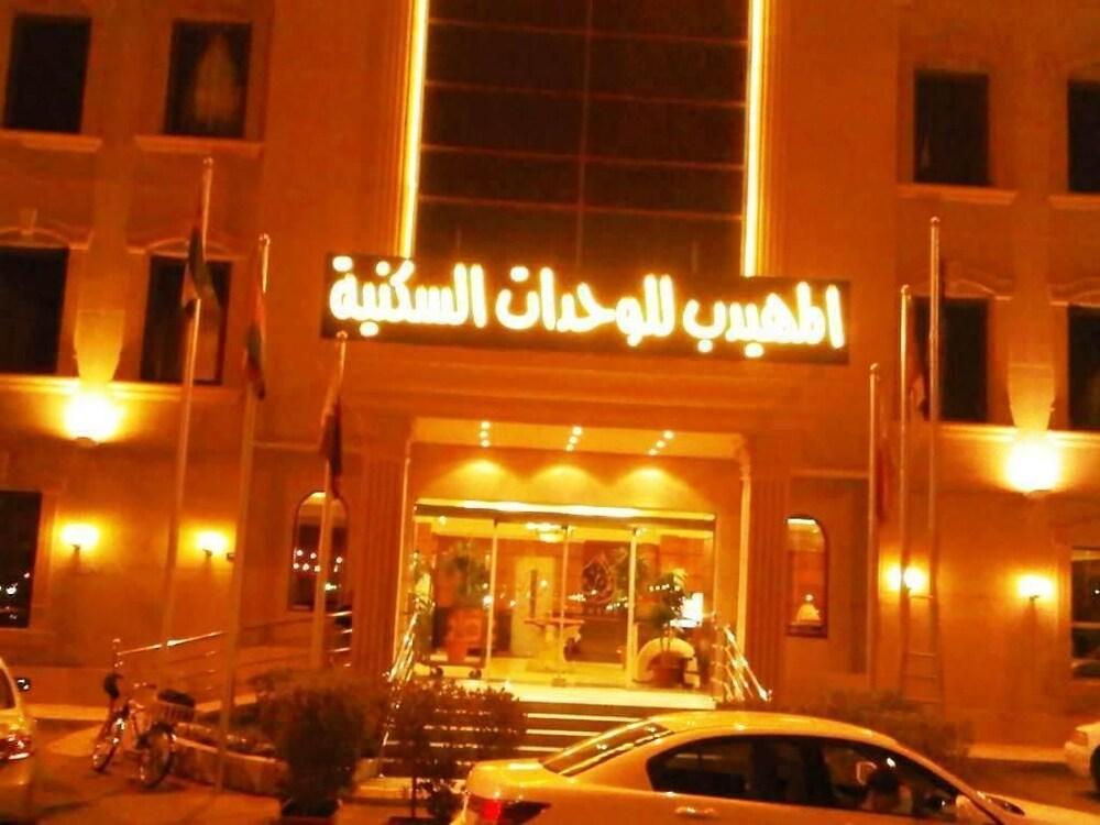 AlMuhaidb Sixty Hotel Apartment II