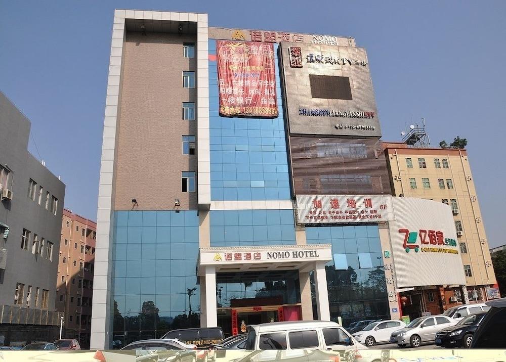 The Nomo Hotel Shenzhen
