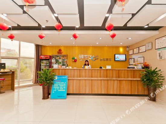 Gallery image of Eaka 365 Hotel Ningjin Jinglong Road Branch