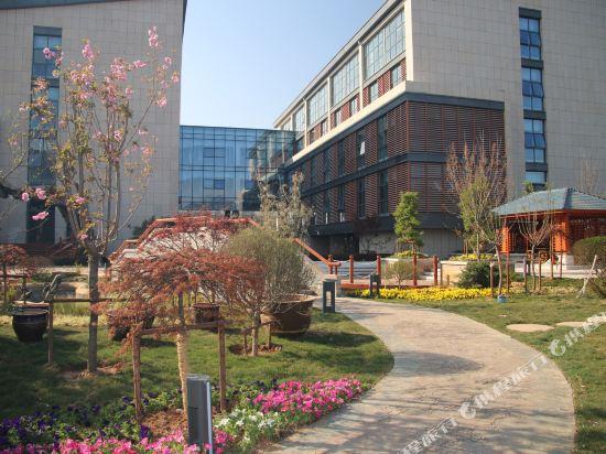 Expo Plaza Hotel Qingdao