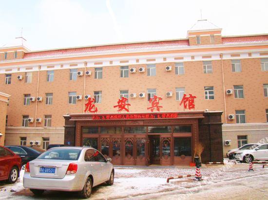 Long an Hotel